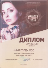 ALMATY LUXURY 2016