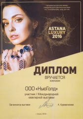 ASTANA LUXURY 2016